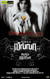 The Villa (Pizza 2) Tamil Movie Mp3 Songs Free Download