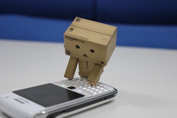 Boneka Danbo adalah boneka lucu yang berbentuk kotak. Danbo sendiri ...