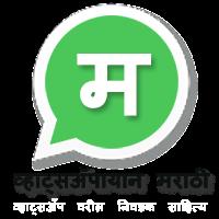 Whatsappayan