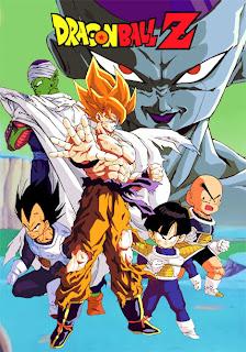 Dragon Ball Z / ドラゴンボールZ