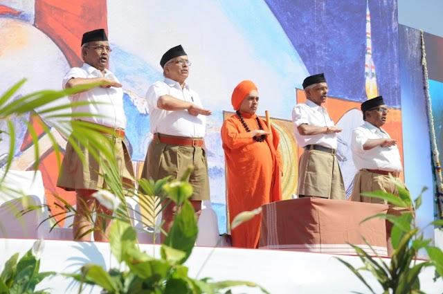Hindu Shakti Sangama - Hubli