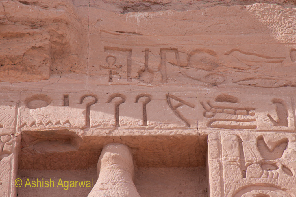 Carvings on top of a pillar at the Abu Simbel temple in Egypt