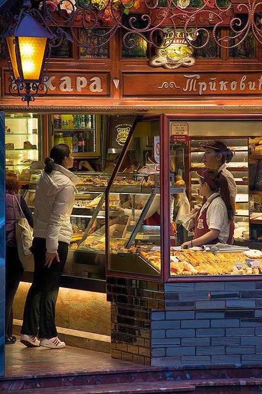 Uvek živa pekara Trpković