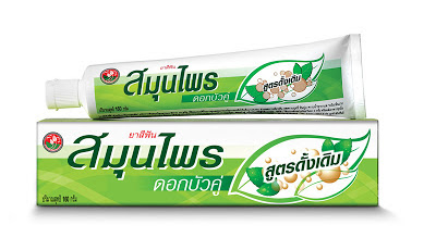 ยาสีฟันรักษาสิว