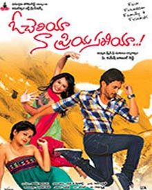 Watch O Cheliya Naa Priya Sakhiya (2015) DVDScr Telugu Full Movie Watch Online Free Download
