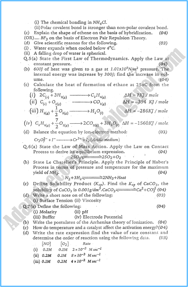 xi-chemistry-past-year-paper-2007