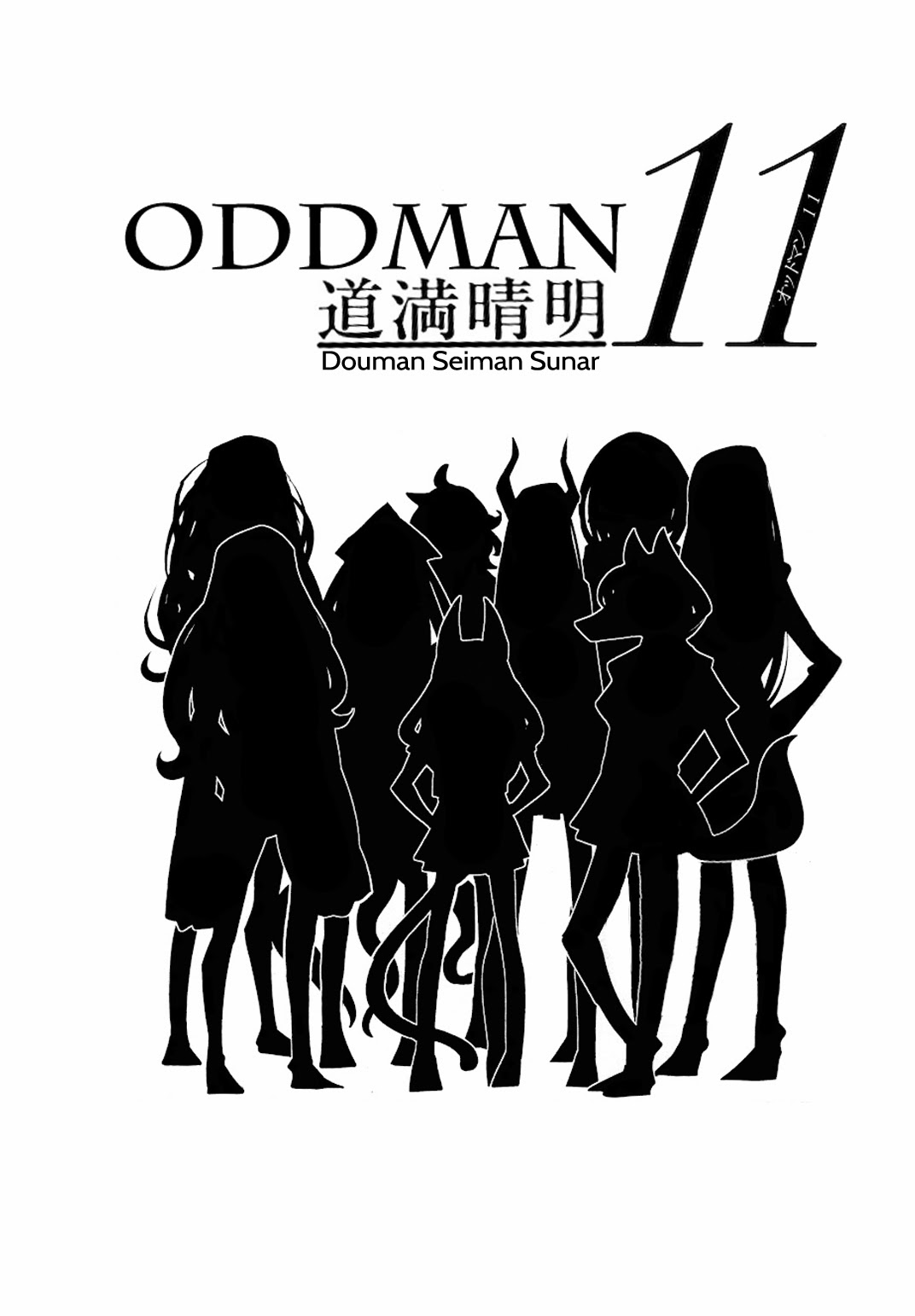 Oddman 11 Book Cover