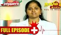 White Discharge in Ladies Explained – Nalam Kakka