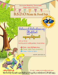 Burmese Food Fair & Picnic