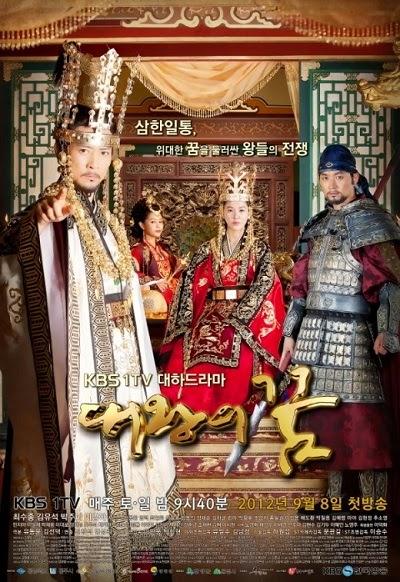 Giấc Mộng Hoàng Đế (lồng tiếng) - The Great King's Dream