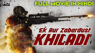 Ek Aur Zabardust Khiladi 2018 Hindi Dubbed HDRip | 720p | 480p