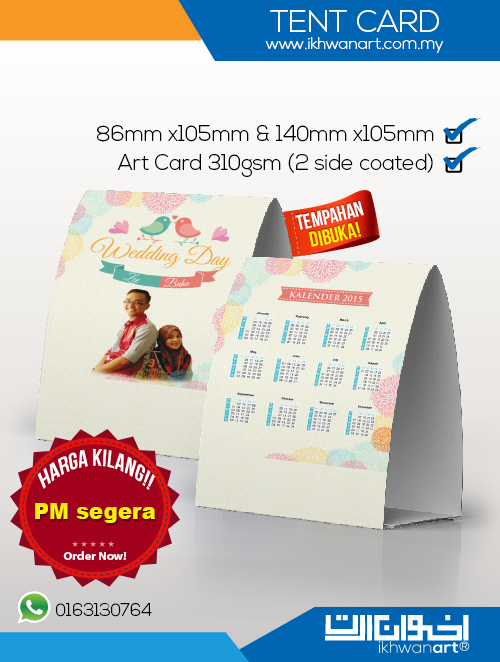Tent Card Online Printing