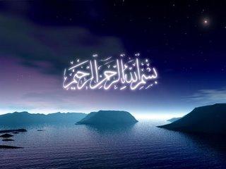 Amalan-Amalan Sunnah di Bulan Suci Ramadhan