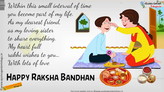 Best Rakshabandhan quotes for brothers 898
