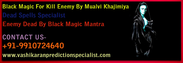 Black Magic For Kill Enemy | Black Magic For Destroy Enemy | Enemy Died By Black Magic