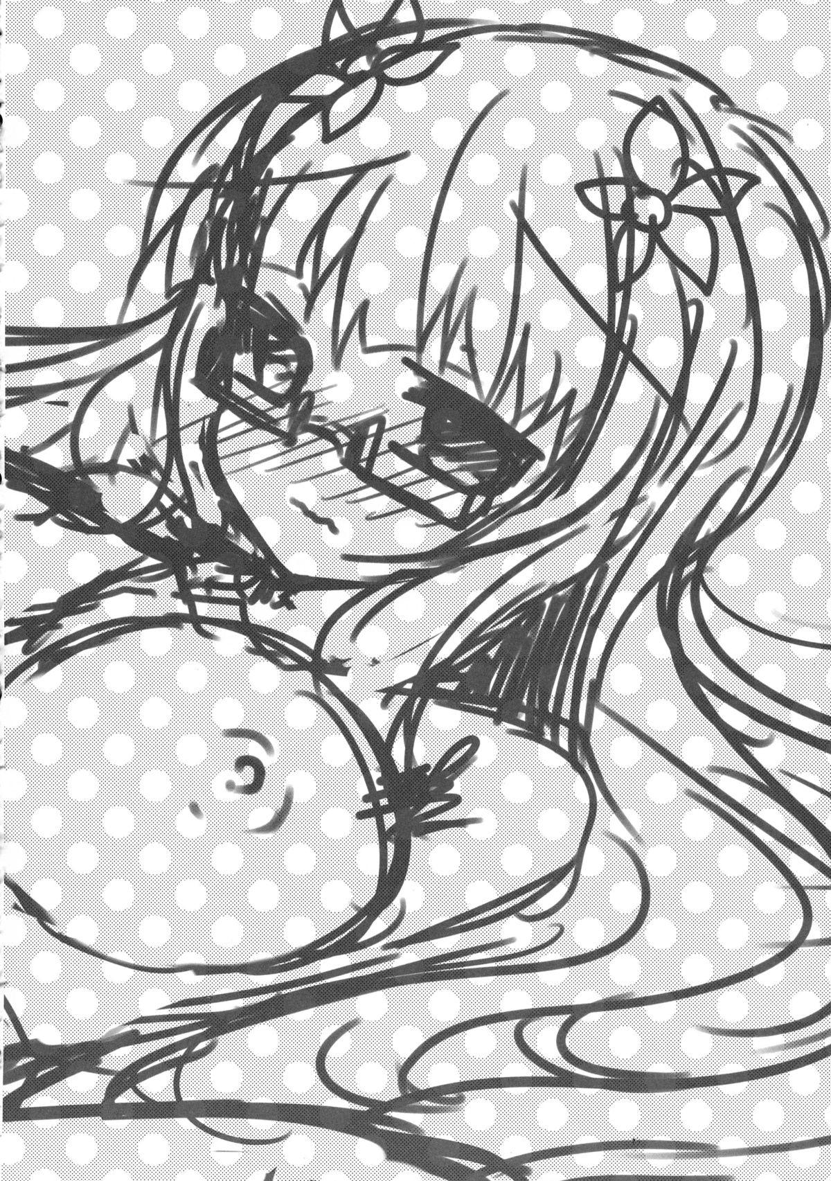 Hình ảnh HINH_00020 in Hentai Sakura Trick Haruka To Mitsuki