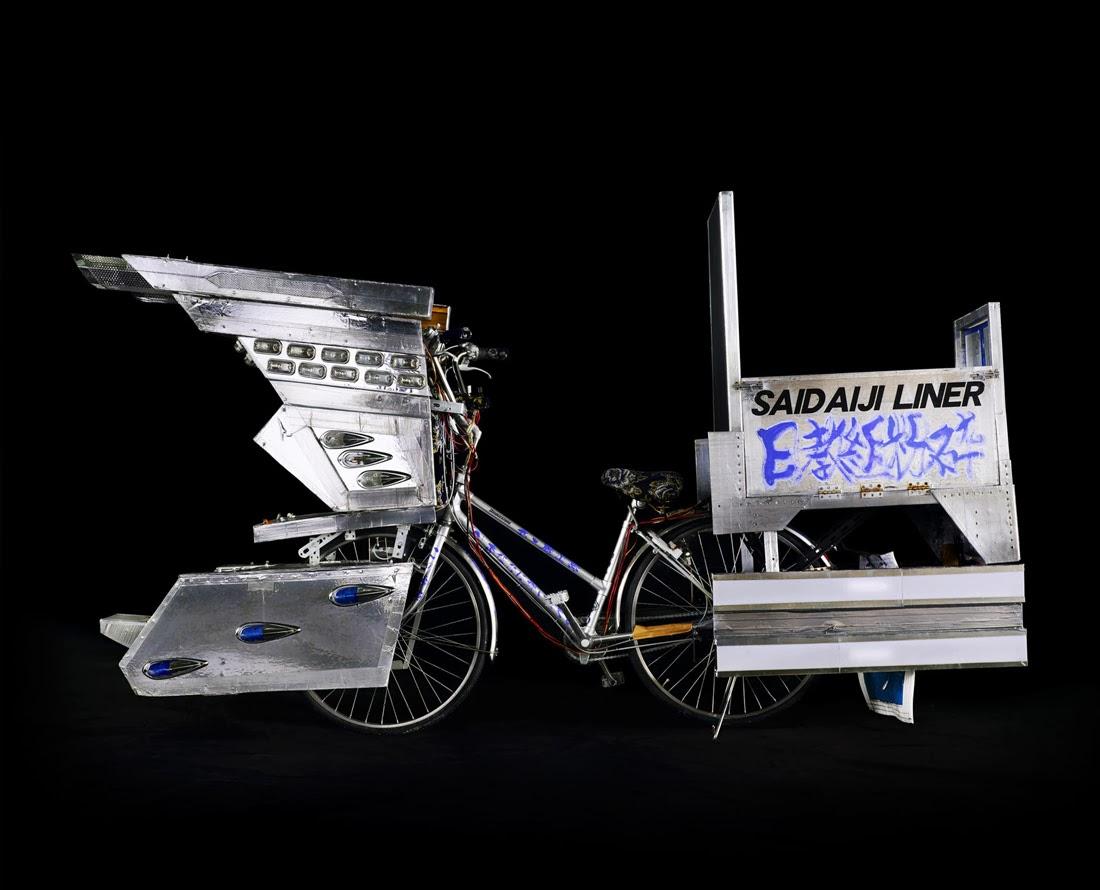 Satoshi Minakawa decorated bike