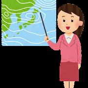 お天気お姉さん・女性気象予報士のイラスト