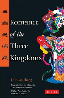 Luo Guanzhong - Romance of the Three Kingdoms