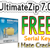 Get UltimateZip 7.0 With Free Serial Key Through A Promo Offer