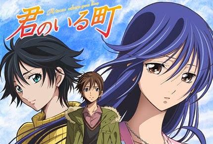 Kimi no Iru Machi BD Episode 1 - 12 [END] + OVA Subtitle Indonesia