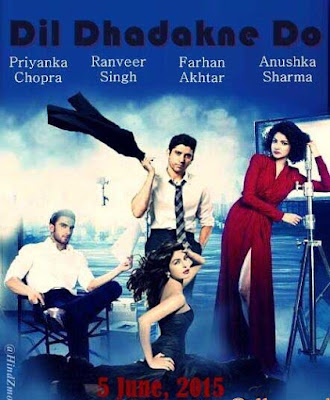 Dil Dhadakne Do 2015 Hindi DVDRip 700mb ESub