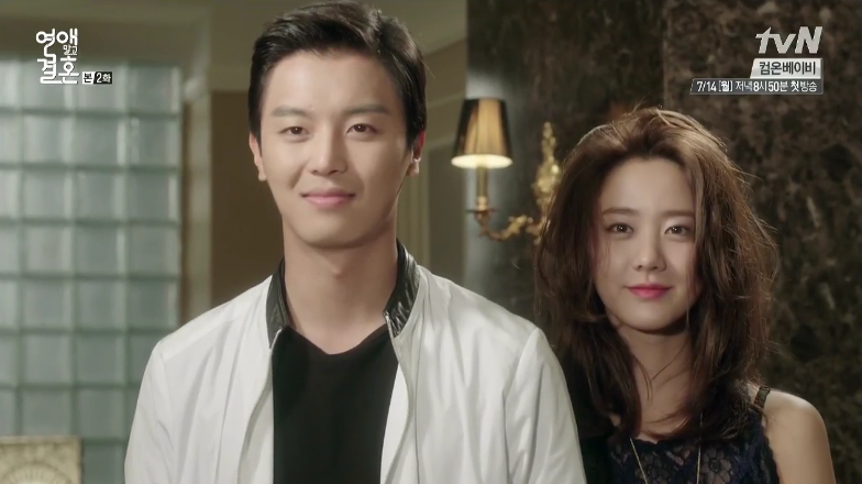 Marriage not dating 4 bolum