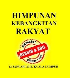 Himpunan Kebangkitan Rakyat 12 Januari 2013