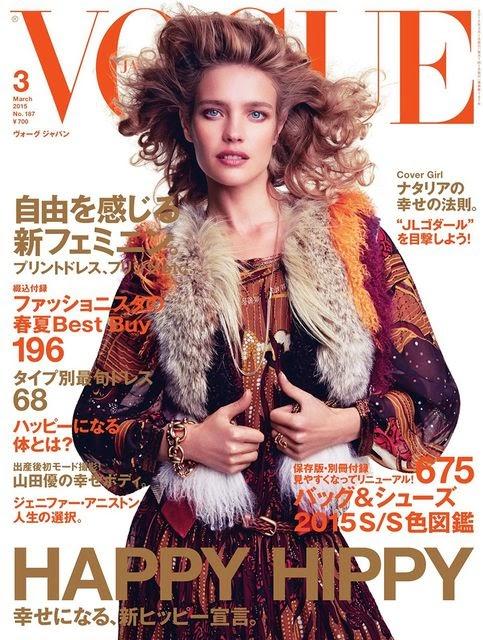 Model: Natalia Vodianova for Vogue, Japan