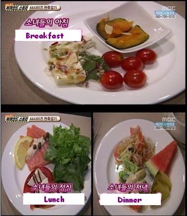snsd diet