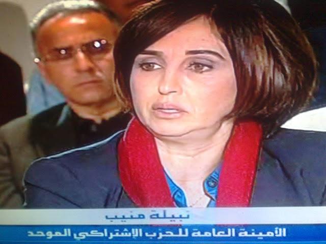 الدكتورة نبيلة منيب، الأمينة العامة للحزب الاشتراكي الموحد، تجدد تضامنها مع الأساتذة المتدربين