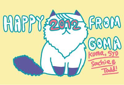 2012-happy-newyear
