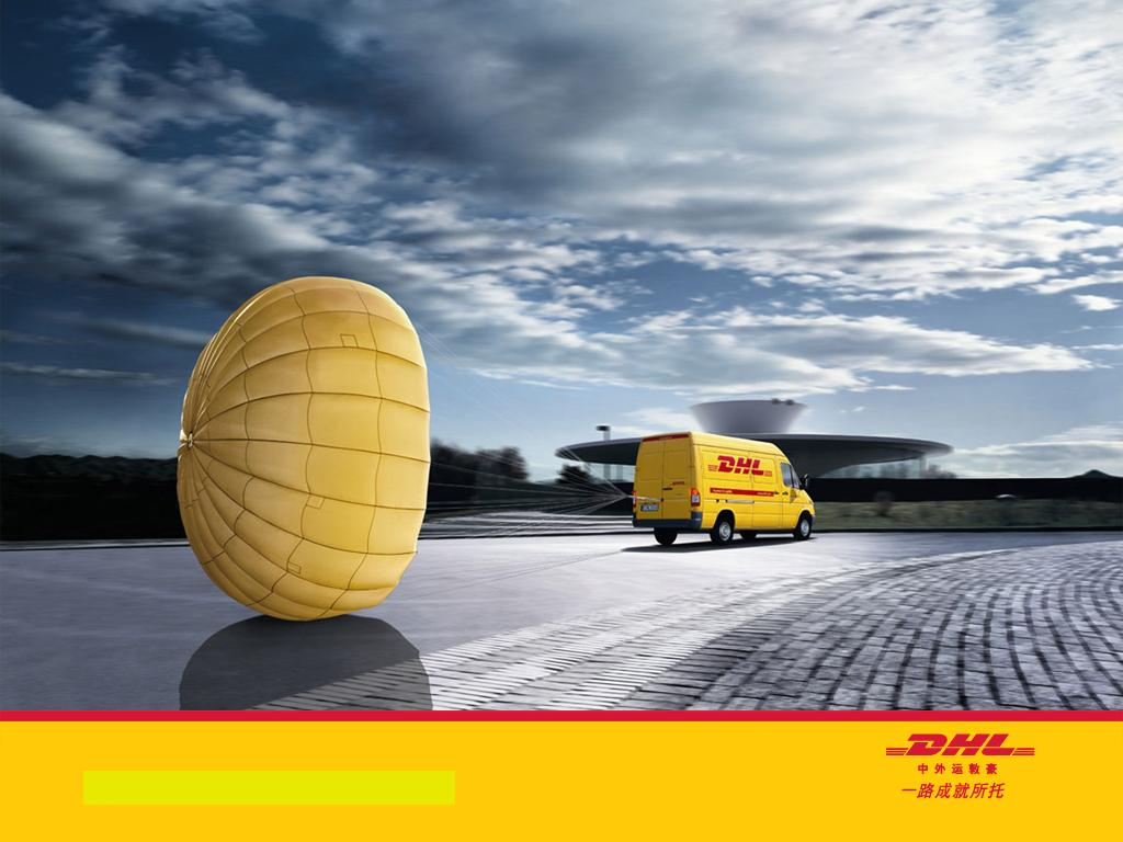 dhl worldwide express first in world essay