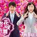 花咲舞不會沉默2 Hanasaki Mai ga Damattenai2 - 日劇線上看 第11集 大結局