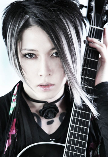 Miyavi English Lyrics Hime