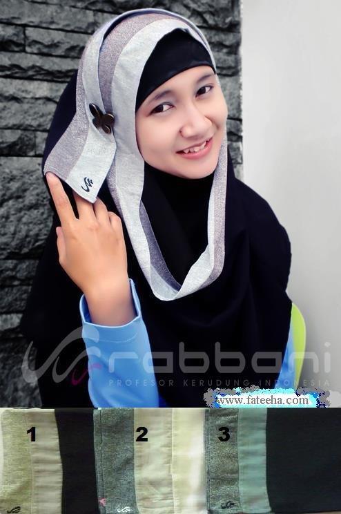 Kerudung Jilbab Rabbani Model Cantik Terbaru Koleksi Terlengkap ...