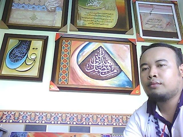 galeri kaligrafi indah