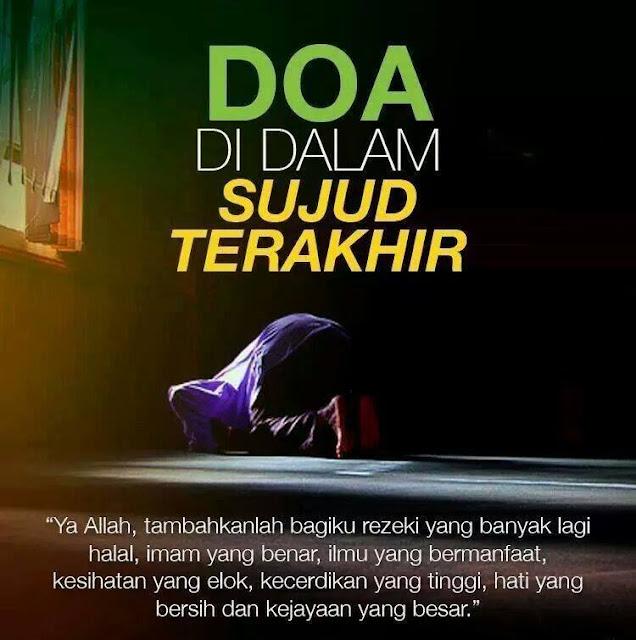 doa ketika sujud, doa semasa sujud, doa terbaik, himpunan doa terbaik