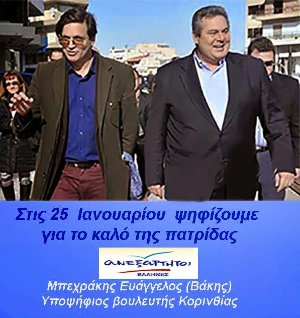 ΜΠΕΧΡΑΚΗΣ  ΕΥΑΓΓΕΛΟΣ