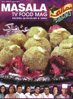 Masala Magazine August 2012