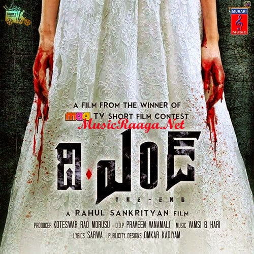 The End Telugu Mp3 Songs Download