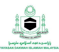 Jawatan Kosong di Yayasan Dakwah Islamiah Malaysia (YADIM)