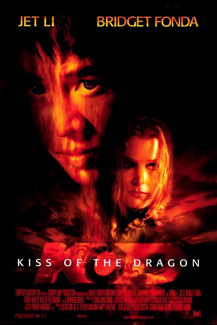 2005 2006 movie release