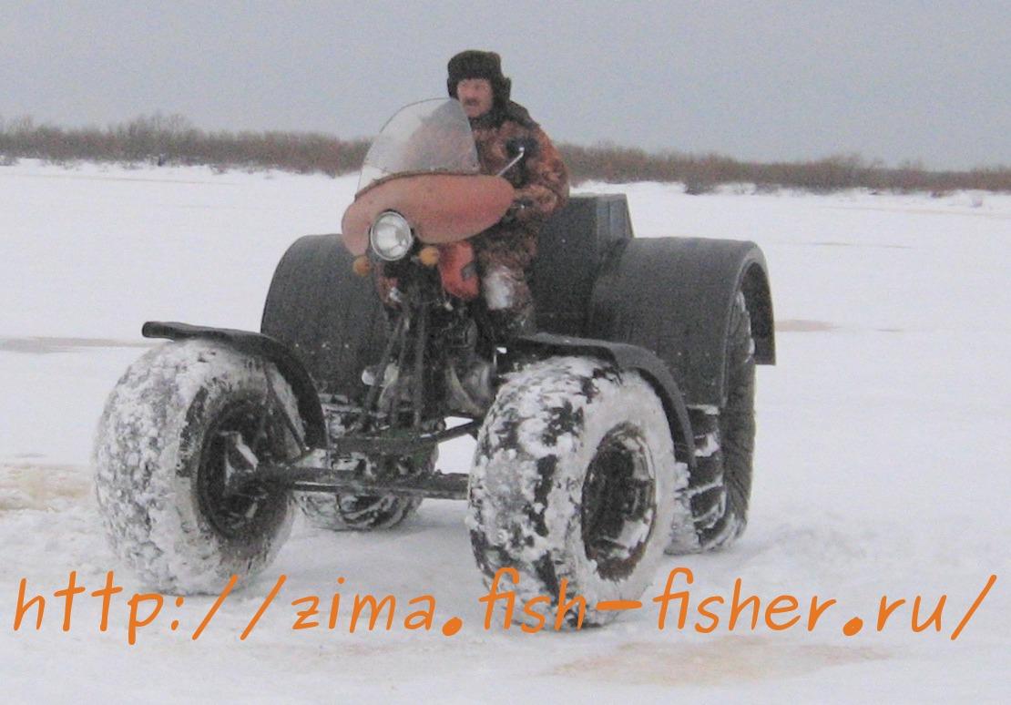 Самодельный четырехколесный каракат- лучшая техника для зимней рыбалки