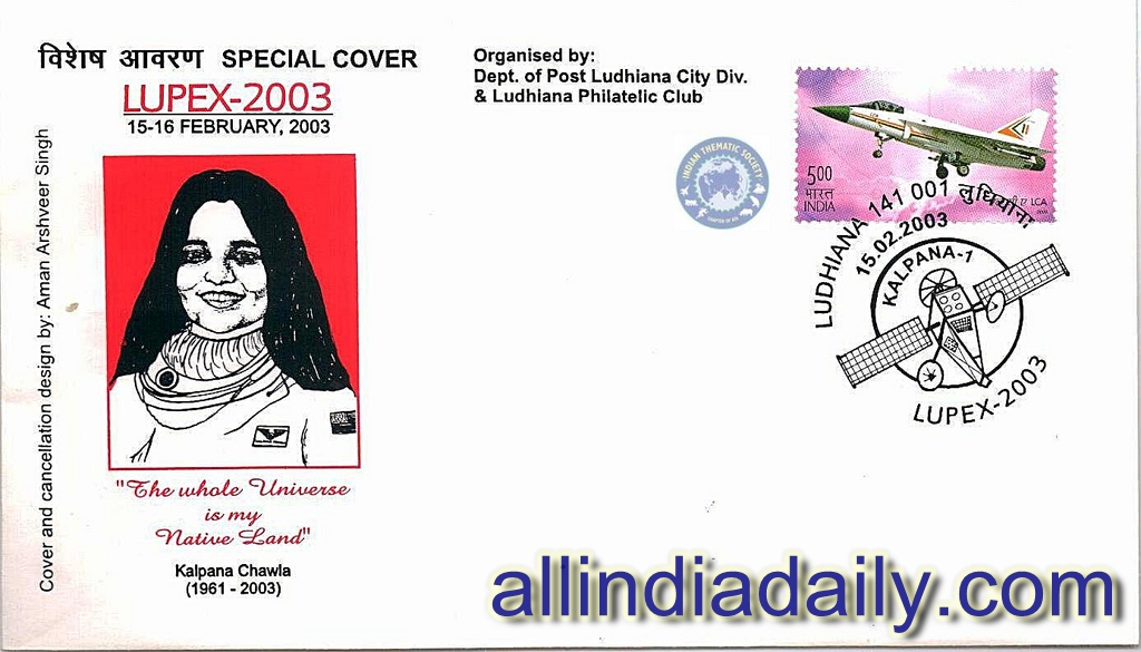 A Special Postal envelope cover with Kalpana chawla's name printed in India