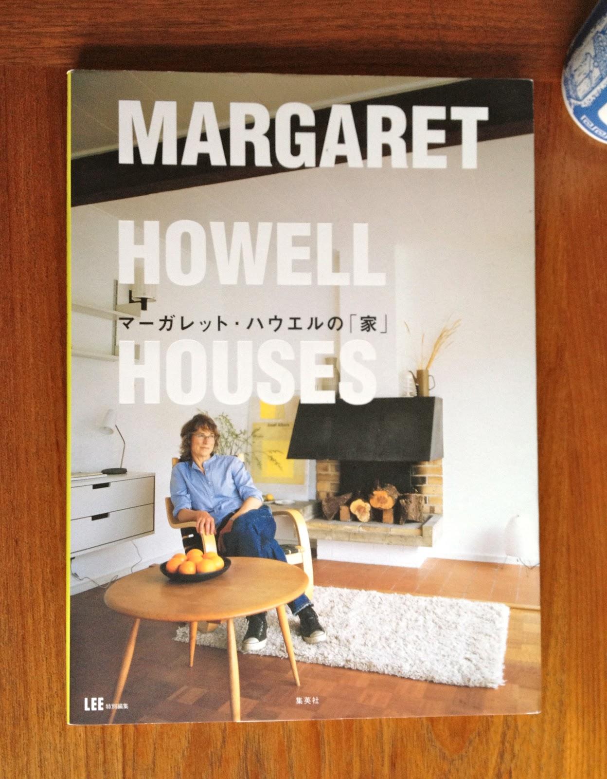 antikmodern well read margaret howell houses