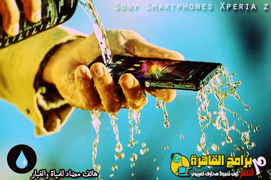 Sony Smartphones Xperia z-Water Resistant