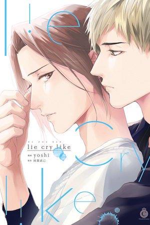 Lie Cry Like Manga