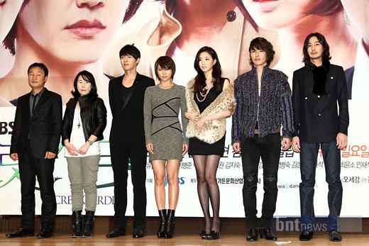 Lady firda k drama secret garden for Secret garden korean drama cast