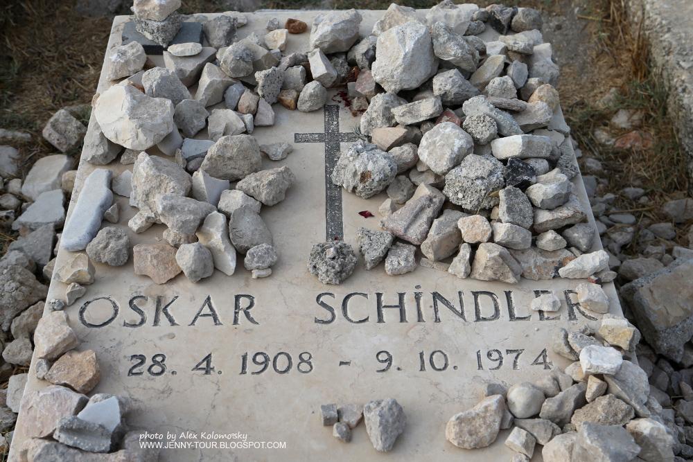 Знаменитая могила Шиндлера